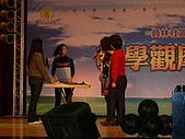 Yuanlin Community 080109:啊!Janet,屁股對觀眾了...