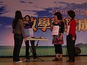 Yuanlin Community 080109:哇!佳惠的屁股更明顯...