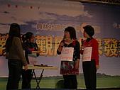 Yuanlin Community 080109:老板娘:Need help?問我就對啦!