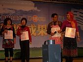 Yuanlin Community 080109:媽媽與女兒,妳們的感情會不會太好了?
