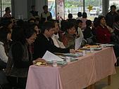 Hong Mean High School 311208:DSCN2606.JPG