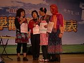 Yuanlin Community 080109:正宗Taiwan Host來幫你