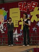 Hong Mean High School 311208:DSCN2610.JPG