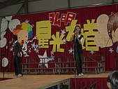 Hong Mean High School 311208:DSCN2611.JPG