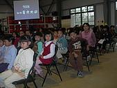 Hong Mean High School 311208:DSCN2603.JPG