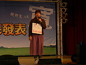 Yuanlin Community 080109:旁白