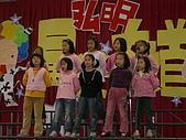 Hong Mean High School 311208:DSCN2620.JPG