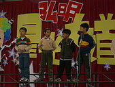 Hong Mean High School 311208:小河隊歌唱