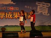 Yuanlin Community 080109:好時髦的老外