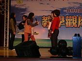 Yuanlin Community 080109:啊!ㄚ兜啊!嚇死人!