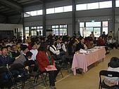 Hong Mean High School 311208:DSCN2605.JPG