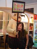 2008.07.27 大溪愛情故事館:靜宜