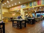 2009.12.05 海港海鮮(大園店):海港海鮮
