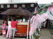 2008.07.27 大溪愛情故事館:愛情故事館