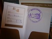 2009.05.01 台南+高雄:紀念章
