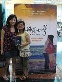 2008.10.05 大江 SBC星橋國際影城:妹&媽