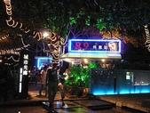 2009.05.01 台南+高雄:城市光廊