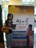 2008.10.05 大江 SBC星橋國際影城:我