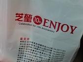 2009.01.27 年初二(虎仔餐廳、煙火):特別的店名