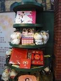 2008.07.27 大溪愛情故事館:大黑松小倆口