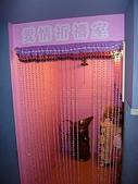2008.07.27 大溪愛情故事館:愛情祈禱室