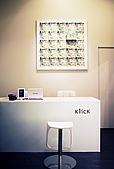 Design profile:Klick 5