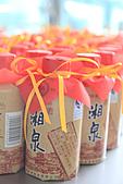 2011-01-24 湖南-酒鬼酒廠:IMG_7451.jpg
