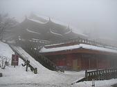 2008-03-07 峨嵋山(金頂):IMG_7155.JPG