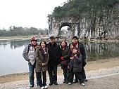 2009-01-25 象鼻山:IMG_0161.JPG