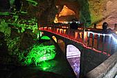 2001-01-27 湖南-張家界黃龍洞:IMG_8542.jpg