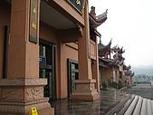 2008-03-07 峨嵋山(金頂):IMG_7145.JPG
