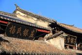 2013-01-19 雲南大理-大理古城:IMG_9387.jpg