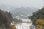 2011-01-23 湖南-長沙-->常德-->鳳凰古城:IMG_7146.jpg