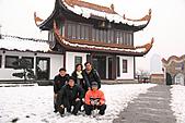 2011-01-22 湖南-長沙天心閣:IMG_7025.jpg