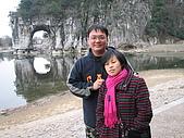 2009-01-25 象鼻山:IMG_0164.JPG