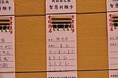 2010-10-16 桃園虎頭山:IMG_0666.jpg