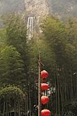 2011-01-26 湖南-張家界寶峰湖:IMG_8049.jpg