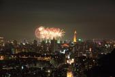 2011-10-10 仙跡岩之大稻埕煙火:IMG_3800.jpg