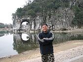 2009-01-25 象鼻山:IMG_0165.JPG