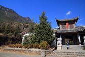 2013-01-20 雲南麗江-玉龍書院、東巴院落、千年古樹群、納西族神泉:IMG_0052.jpg