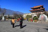 2013-01-19 雲南大理-大理古城:IMG_9464.jpg