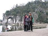 2009-01-25 象鼻山:IMG_0167.JPG