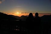2010-12-06 太平山-太平山莊日出:IMG_4892.jpg