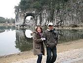 2009-01-25 象鼻山:IMG_0168.JPG