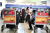 2011-01-29 湖南-長沙黃花機場歸返:IMG_8841.jpg