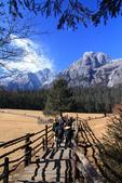 2013-01-21 雲南麗江-玉龍雪山、雲杉坪、藍月谷:IMG_0315.jpg