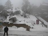 2008-03-07 峨嵋山(金頂):IMG_7156.JPG