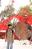 2011-01-24 湖南-天門山鬼谷棧道:IMG_7577.jpg