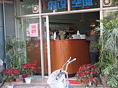 2009-01-19 雲霄江濱路閒晃:IMG_9675.JPG