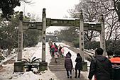 2011-01-22 湖南-長沙天心閣:IMG_7007.jpg